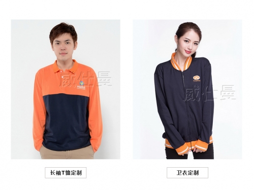 企业定制长袖T恤和定制卫衣有什么不同?
