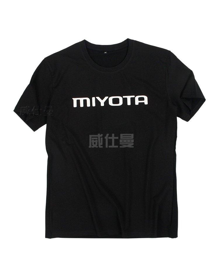 厦门T恤衫定制