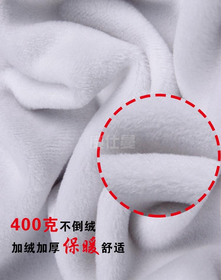 http://www.wsmfz.com/data/images/product/20190624111747_684.jpg