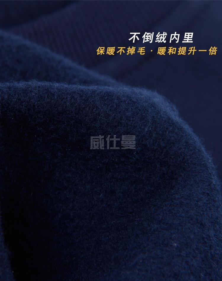 http://www.wsmfz.com/data/images/product/20190704094443_948.jpg