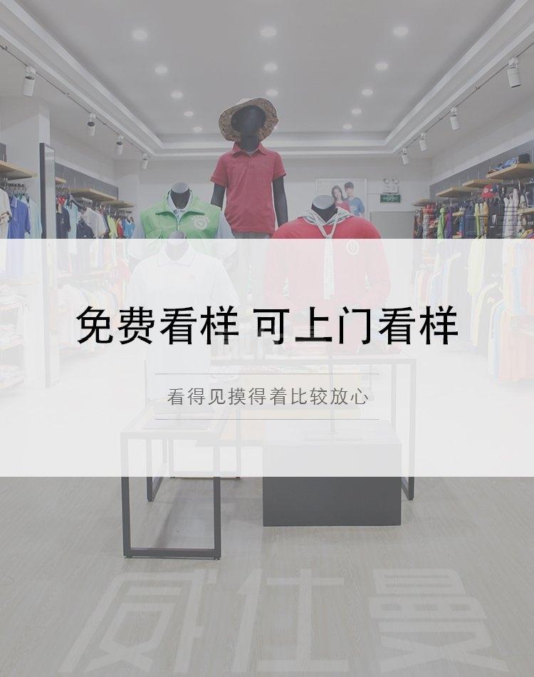 http://www.wsmfz.com/data/images/product/20190712165153_276.jpg