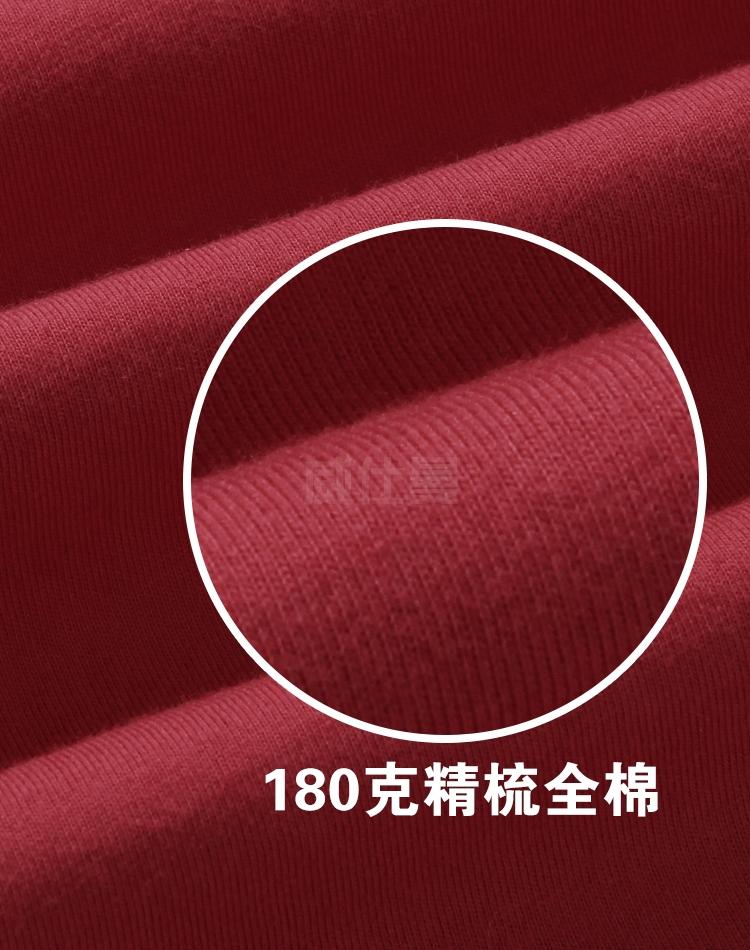 http://www.wsmfz.com/data/images/product/20190802173134_118.jpg