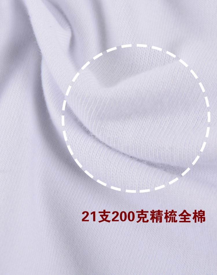 http://www.wsmfz.com/data/images/product/20190806094730_961.jpg