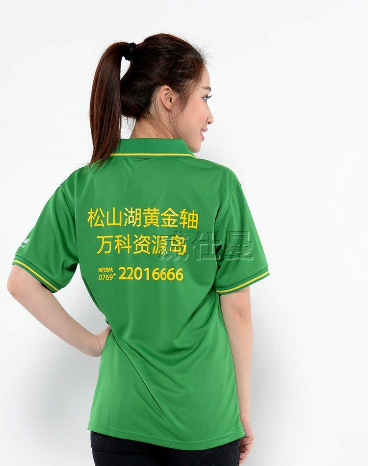 http://www.wsmfz.com/data/images/product/20200103153213_165.JPG