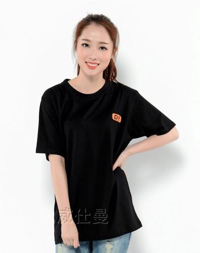 北京定做t恤衫