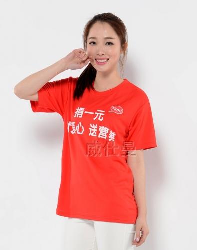 红色t恤衫