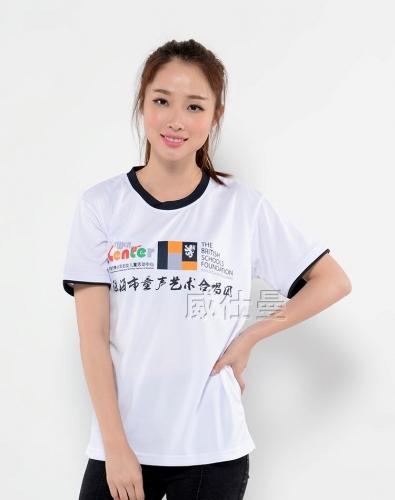 团体活动圆领T恤
