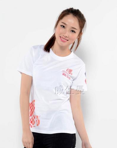 修身圆领T恤