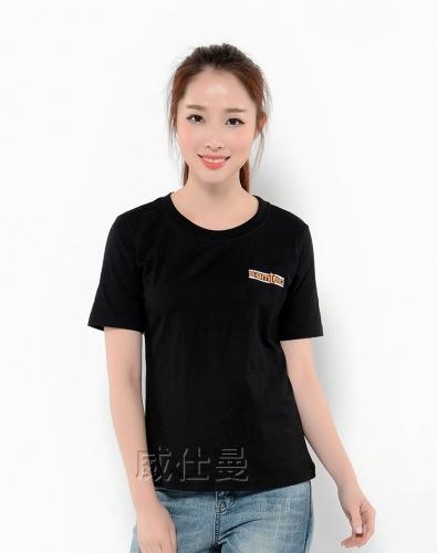 黑色T恤印logo