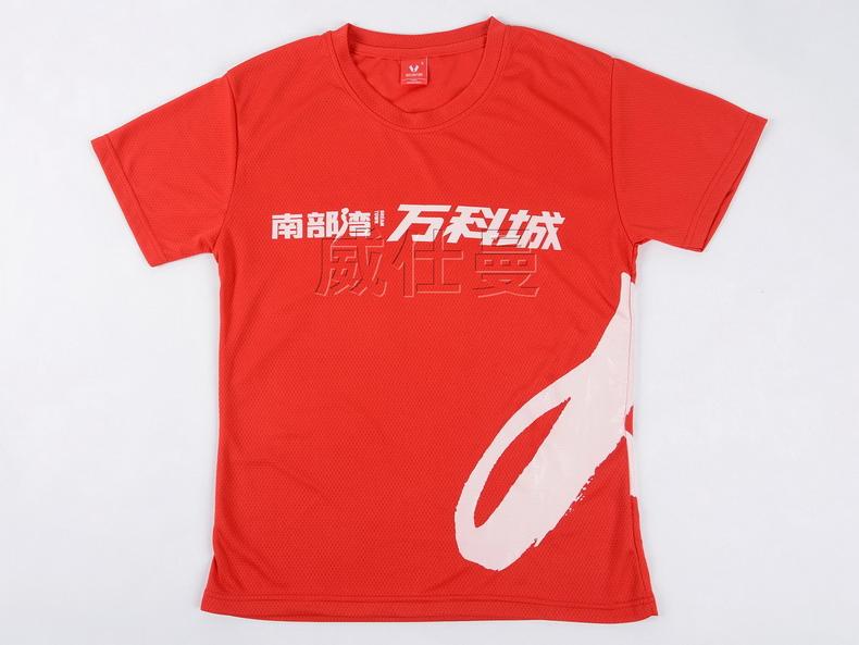 定做红色圆领文化衫
